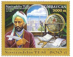Al-Tusi(1201-1274),le Meilleur Scientifique Musulman de son Temps,et Membre du Groupe Terroriste appelé les Assasins
